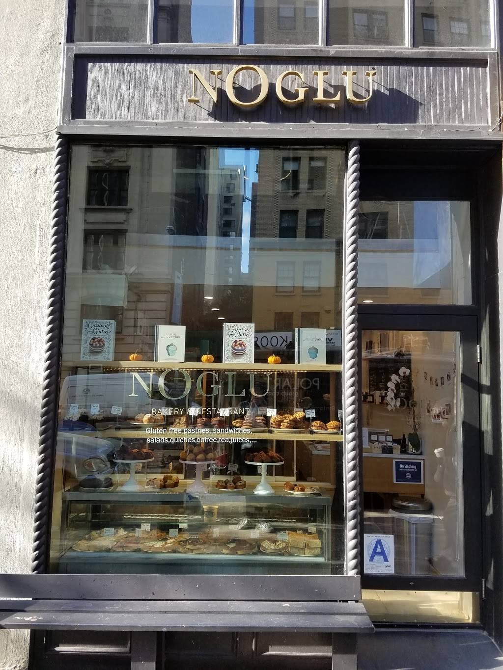 Noglu | bakery | 1266 Madison Ave, New York, NY 10128, USA | 6468959798 OR +1 646-895-9798
