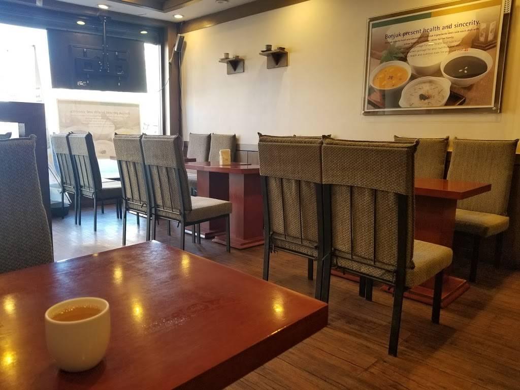 Bonjuk NewYork | restaurant | 152-26 Northern Blvd, Flushing, NY 11354, USA | 7189395868 OR +1 718-939-5868