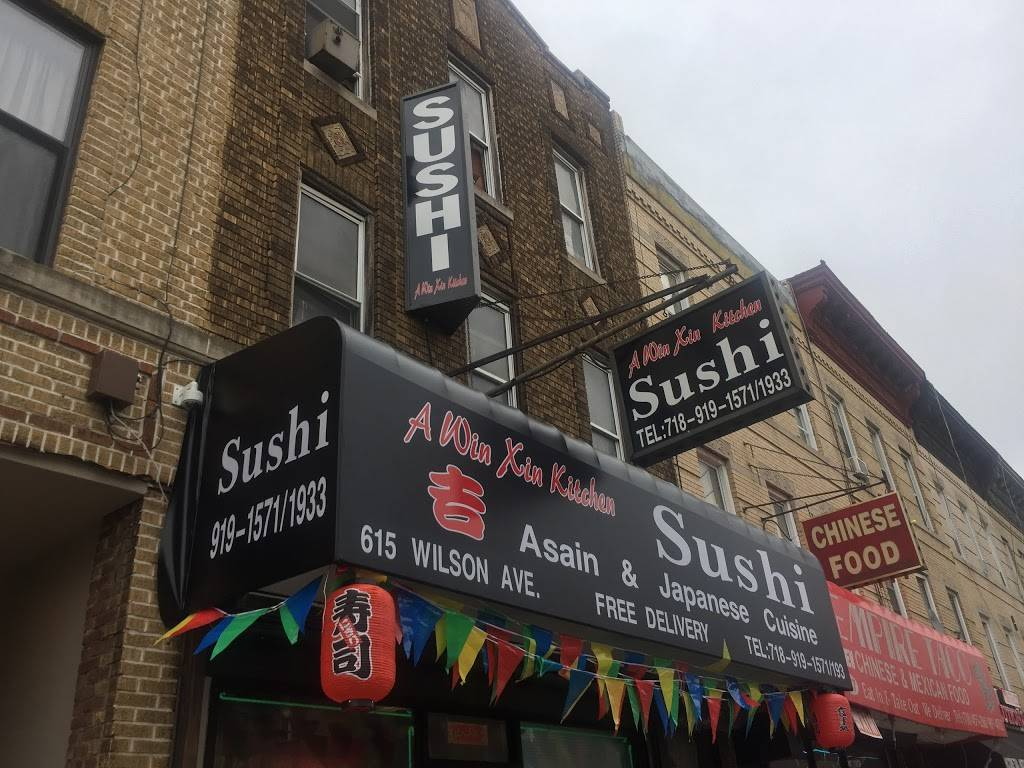 Win Xin Kitchen | meal takeaway | 615 Wilson Ave, Brooklyn, NY 11207, USA | 7189191151 OR +1 718-919-1151
