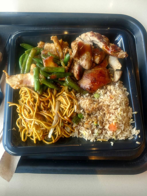 Panda Express   restaurant   90-04 Metropolitan Ave, Forest Hills, NY 11375, USA   7189970262 OR +1 718-997-0262