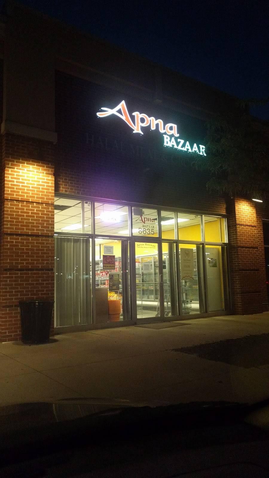 Apna Bazaar Polaris   restaurant   8635 Sancus Blvd, Columbus, OH 43240, USA   6145050667 OR +1 614-505-0667