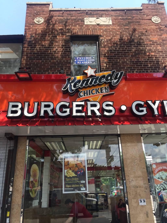 Kennedy Fried Chicken | restaurant | 35-62 Junction Blvd, Corona, NY 11368, USA | 7187799337 OR +1 718-779-9337