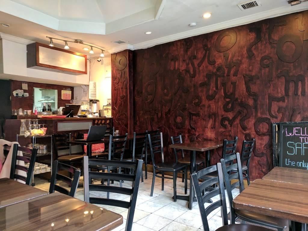 Safari | restaurant | 219 W 116th St, New York, NY 10026, USA | 6469644252 OR +1 646-964-4252