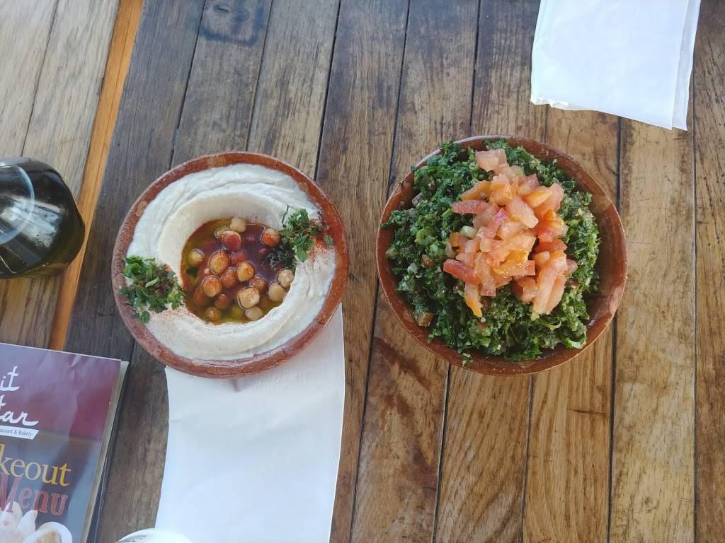Zait and Zaatar   restaurant   510 N Brookhurst St #106, Anaheim, CA 92801, USA   7149919996 OR +1 714-991-9996