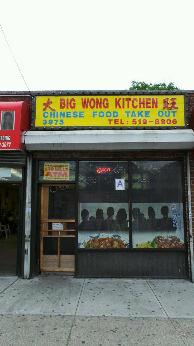 Big Wong No Delivery | restaurant | 3975 Laconia Ave, Bronx, NY 10466, USA | 7185198906 OR +1 718-519-8906