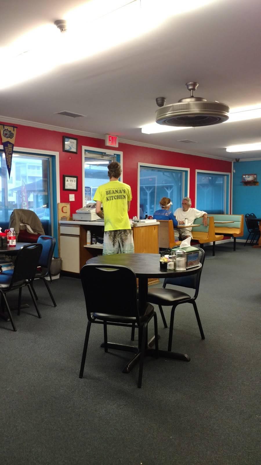 Beana S Kitchen Restaurant 106 Se 58th St Oak Island Nc 28465 Usa