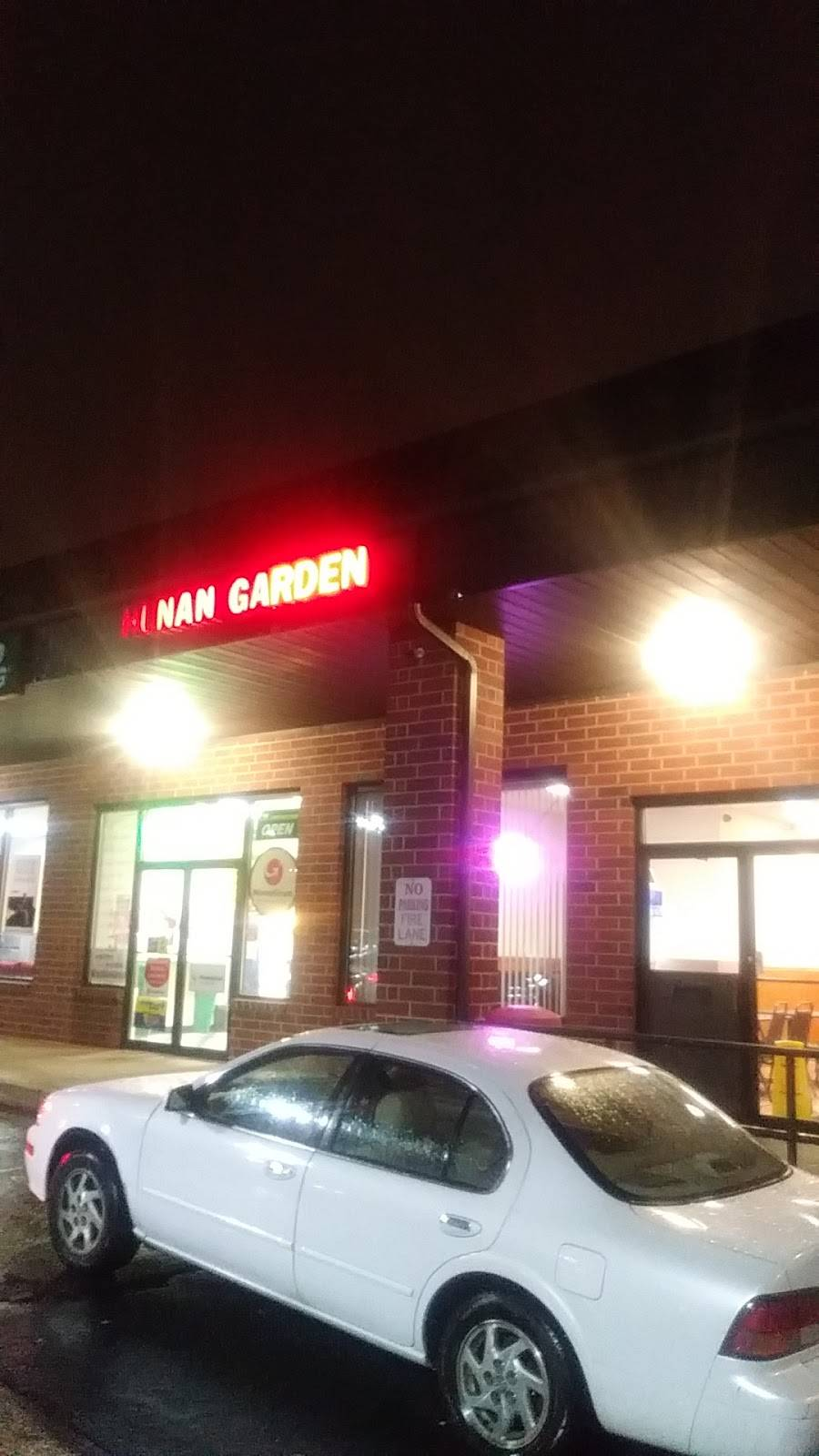 Hunan Garden | meal delivery | 1224 Liberty St, Allentown, PA 18102, USA | 6104323509 OR +1 610-432-3509