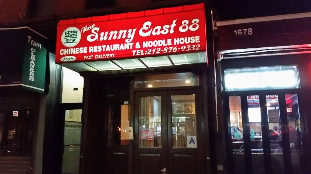 New Sunny East 88 | restaurant | 1680 1st Avenue, New York, NY 10128, USA | 2128769332 OR +1 212-876-9332