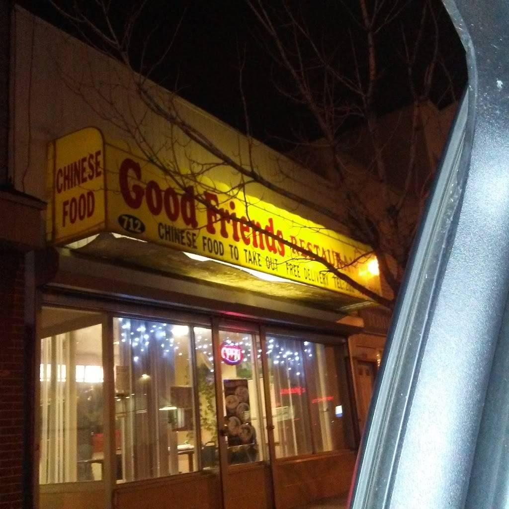 New Good Friends   restaurant   712 Broadway, Bayonne, NJ 07002, USA   2014377959 OR +1 201-437-7959