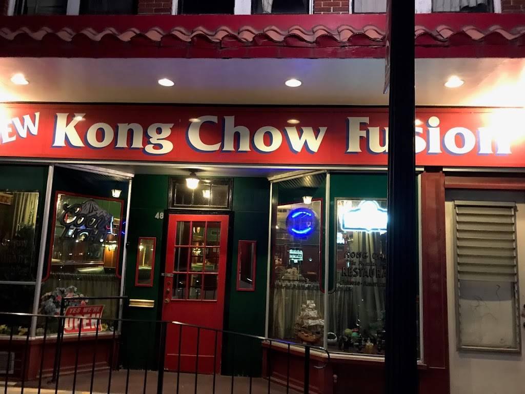 New Kong Chow Fusion | restaurant | 48 Center St, Rutland, VT 05701, USA | 8027731388 OR +1 802-773-1388