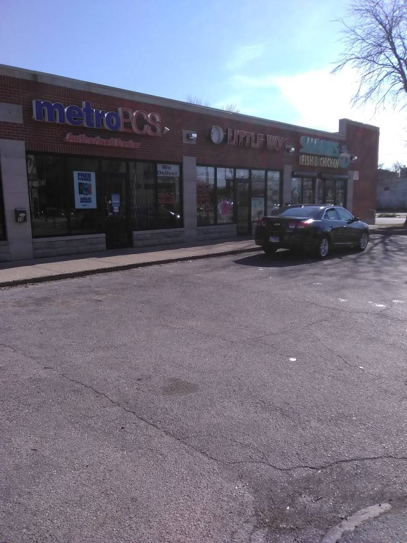 Little Wok | restaurant | 103 E 51st St, Chicago, IL 60615, USA | 7735488855 OR +1 773-548-8855