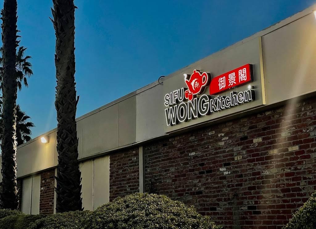 Sifu Wong Kitchen | restaurant | 1219 Wildwood Ave, Sunnyvale, CA 94089, USA | 4082124903 OR +1 408-212-4903
