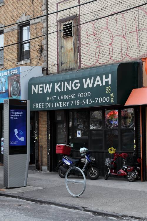 King Wah | restaurant | 21-04 Newtown Ave, Astoria, NY 11102, USA | 7185457000 OR +1 718-545-7000