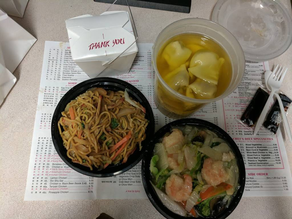 Rainbow Chinese Restaurant | restaurant | 404 Cleveland Rd E, Huron, OH 44839, USA | 4194337575 OR +1 419-433-7575