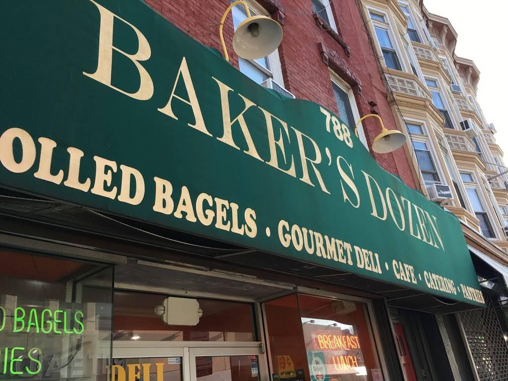 Bakers Dozen | bakery | 788 Manhattan Ave, Brooklyn, NY 11222, USA | 7183492222 OR +1 718-349-2222