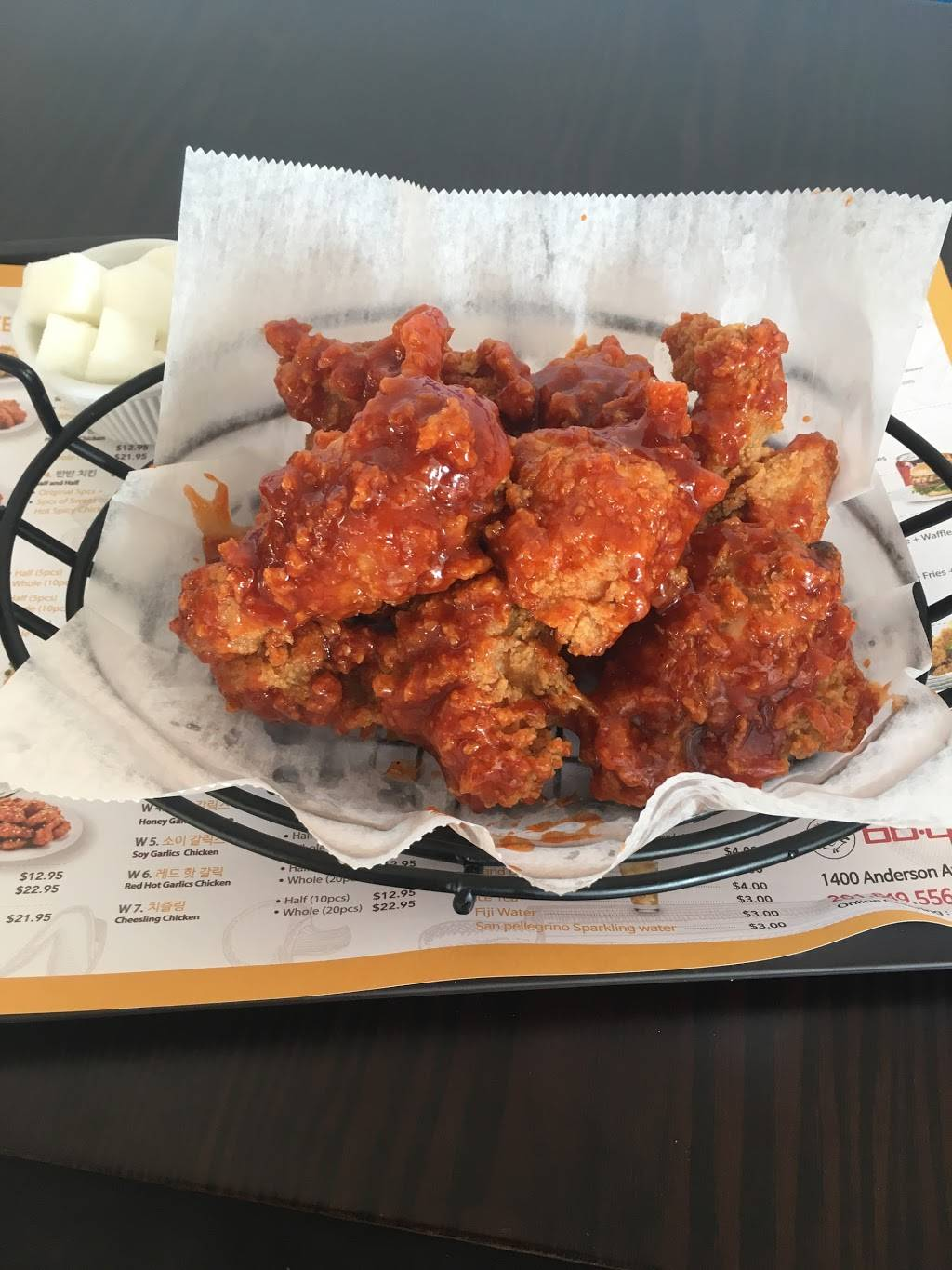 BBQ Chicken in Fort Lee | restaurant | 1400 Anderson Ave, Fort Lee, NJ 07024, USA | 2018495562 OR +1 201-849-5562