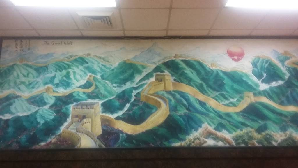 Great Wall III | restaurant | 841 Bergen Ave, Jersey City, NJ 07306, USA | 2013334048 OR +1 201-333-4048