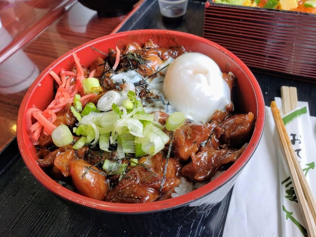 Wateishoku Kaneda | restaurant | 595 River Rd, Edgewater, NJ 07020, USA | 2019451612 OR +1 201-945-1612