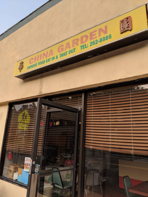 China Garden | restaurant | 900 Kinderkamack Rd, River Edge, NJ 07661, USA | 2012628866 OR +1 201-262-8866