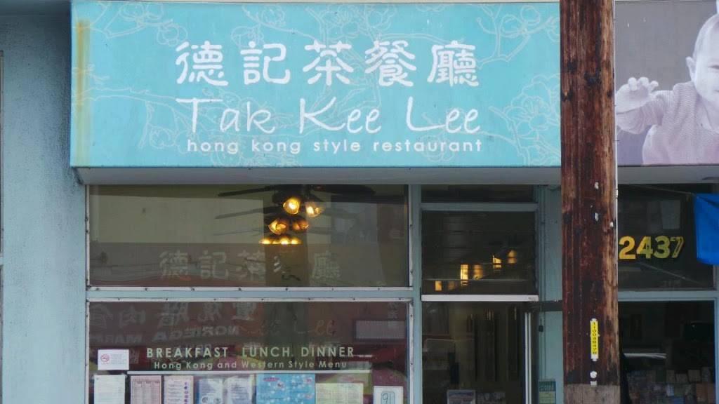 Tak Kee Lee | restaurant | 2435 Noriega St, San Francisco, CA 94122, USA | 4152420626 OR +1 415-242-0626