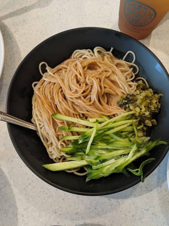 Tasty Noodle House | restaurant | 1611A S Azusa Ave, Hacienda Heights, CA 91745, USA | 6269654351 OR +1 626-965-4351