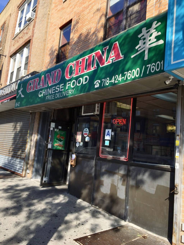 Grand China   restaurant   6942 Grand Ave, Flushing, NY 11378, USA   7184247600 OR +1 718-424-7600