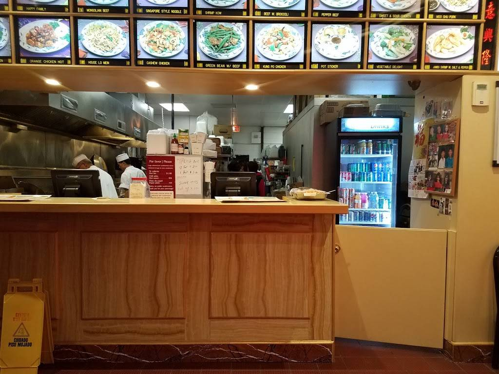 Lo S China Kitchen Restaurant 2800 W Irving Park Rd Chicago Il 60618 Usa