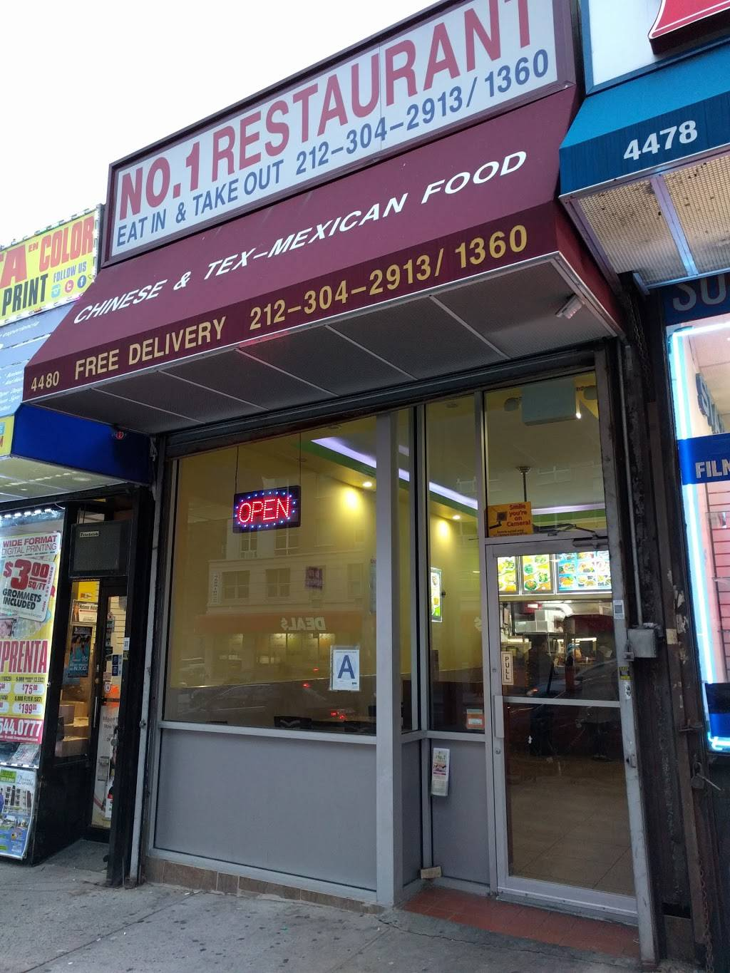 New No.1 Tex-Mex   meal delivery   4480 Broadway, New York, NY 10040, USA   2123041360 OR +1 212-304-1360