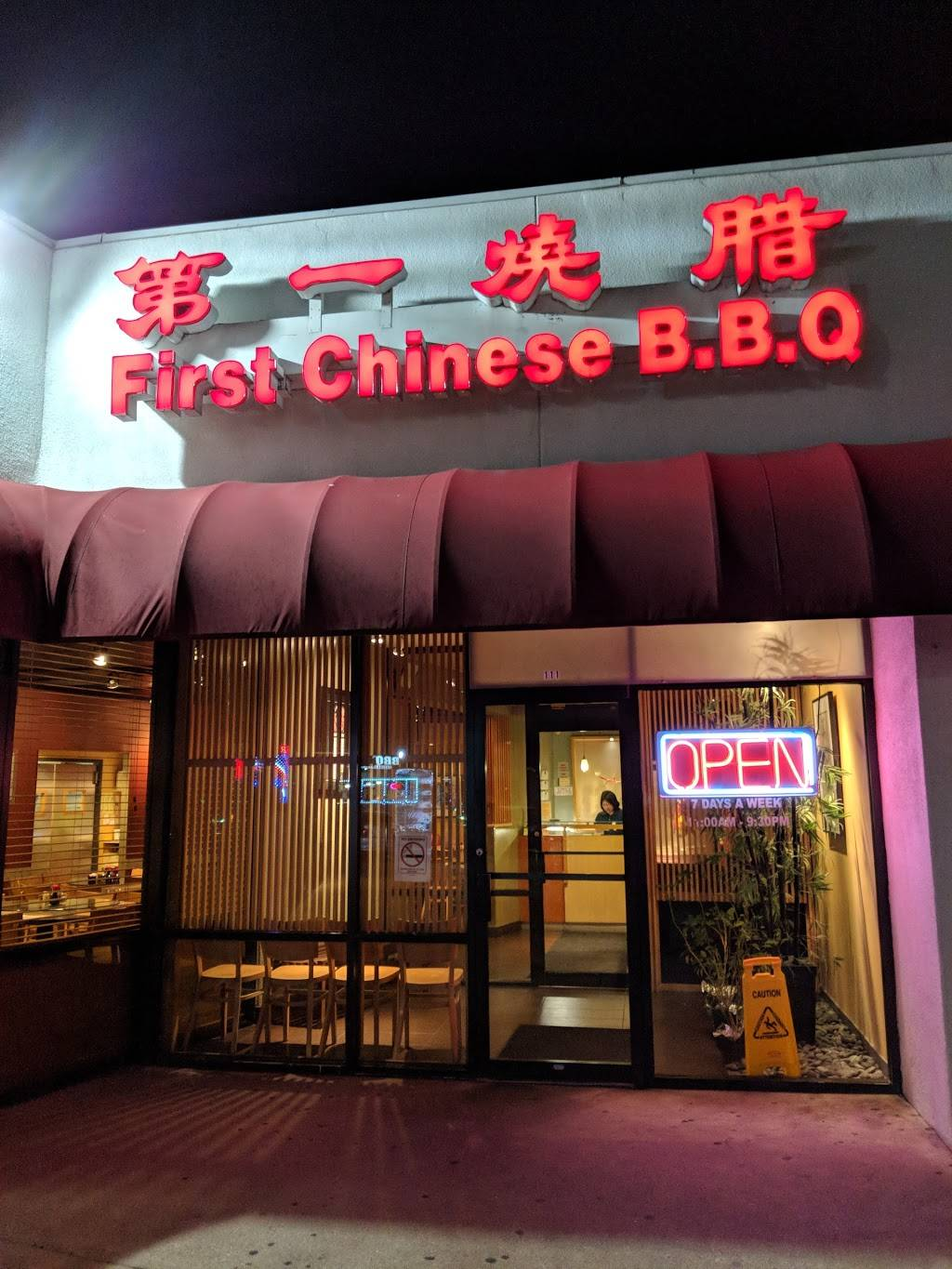First Chinese B-B-Q | restaurant | 111 S Greenville Ave, Richardson, TX 75081, USA | 9726808216 OR +1 972-680-8216