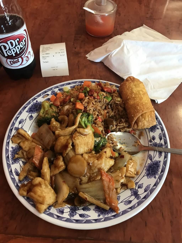 Best Wok   restaurant   530 Belle Terre Blvd, Laplace, LA 70068, USA   9856529989 OR +1 985-652-9989
