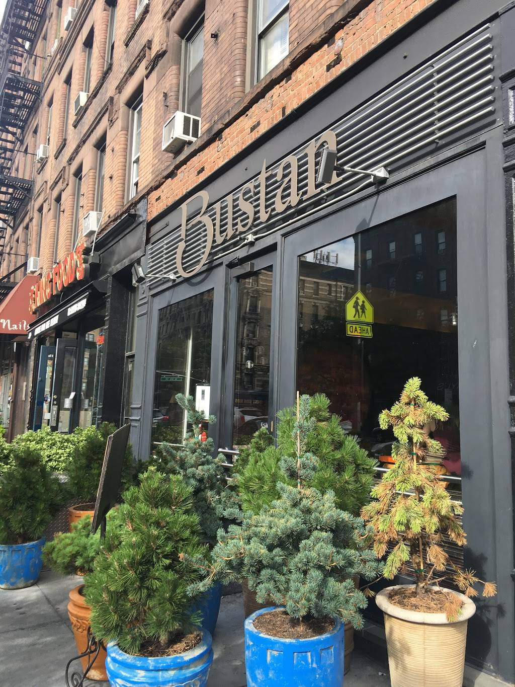 Bustan NYC | restaurant | 487 Amsterdam Ave, New York, NY 10024, USA | 2125955050 OR +1 212-595-5050