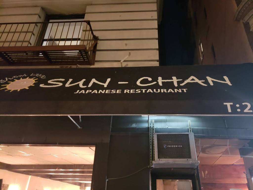 Sun-Chan | restaurant | 2707 Broadway, New York, NY 10025, USA | 2127495008 OR +1 212-749-5008