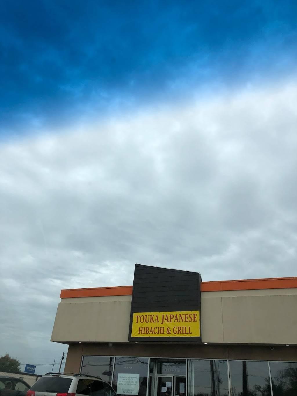 Touka Japanese Hibachi & Grill   restaurant   130 US-22, Springfield Township, NJ 07081, USA