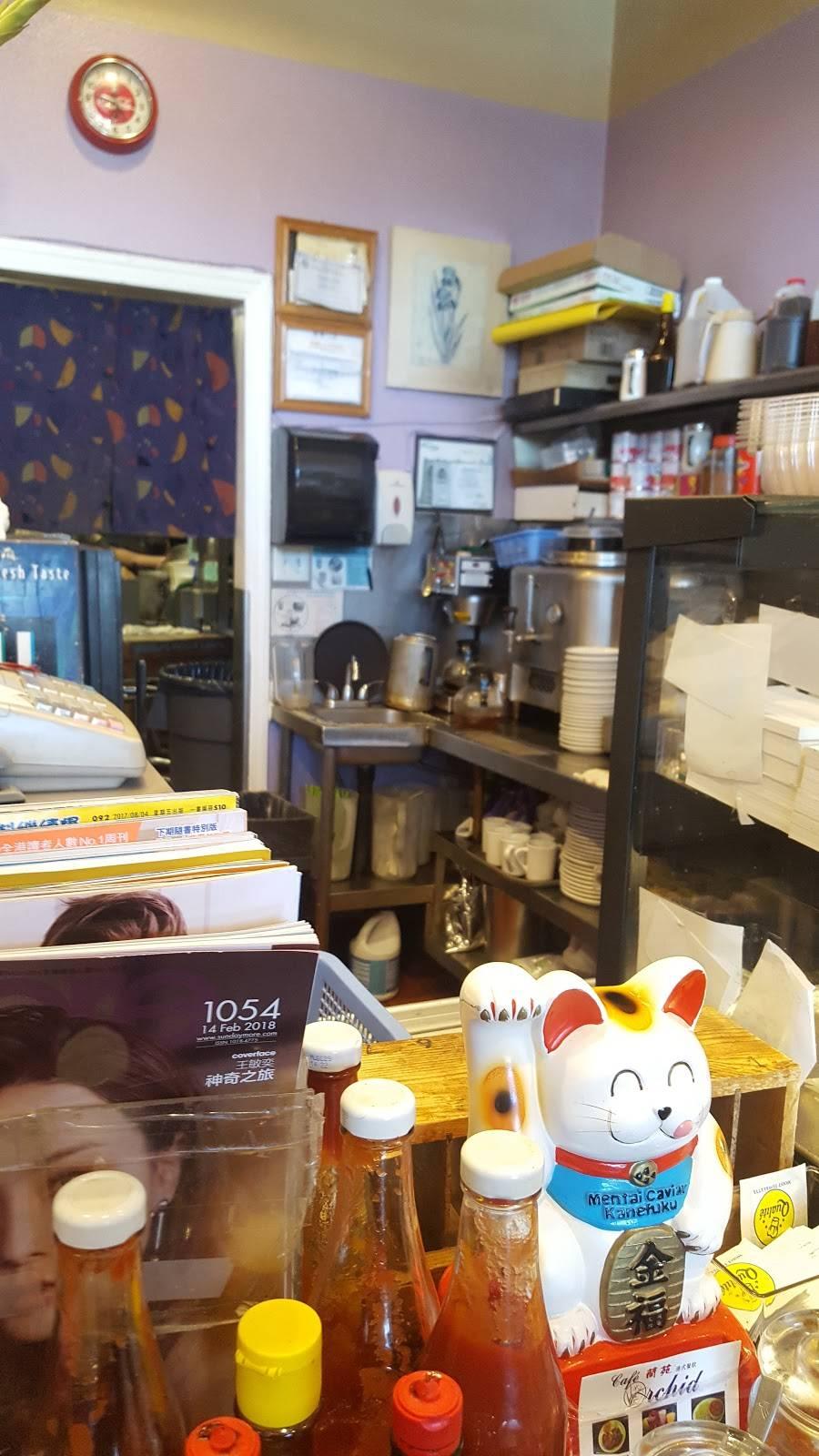 Cafe Orchid | restaurant | 9 El Camino Real, Millbrae, CA 94030, USA | 6506973988 OR +1 650-697-3988