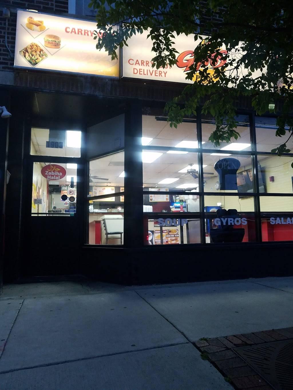 Gyros Planet | restaurant | 1903 Church St, Evanston, IL 60201, USA | 8478688112 OR +1 847-868-8112