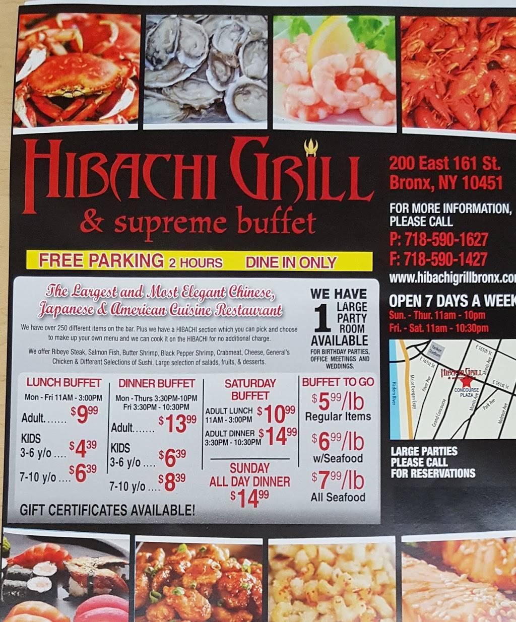 hibachi grill | restaurant | 200 E 161st St, Bronx, NY 10451, USA