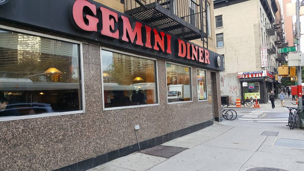 Gemini Diner | restaurant | 641 2nd Ave, New York, NY 10016, USA | 2125322143 OR +1 212-532-2143
