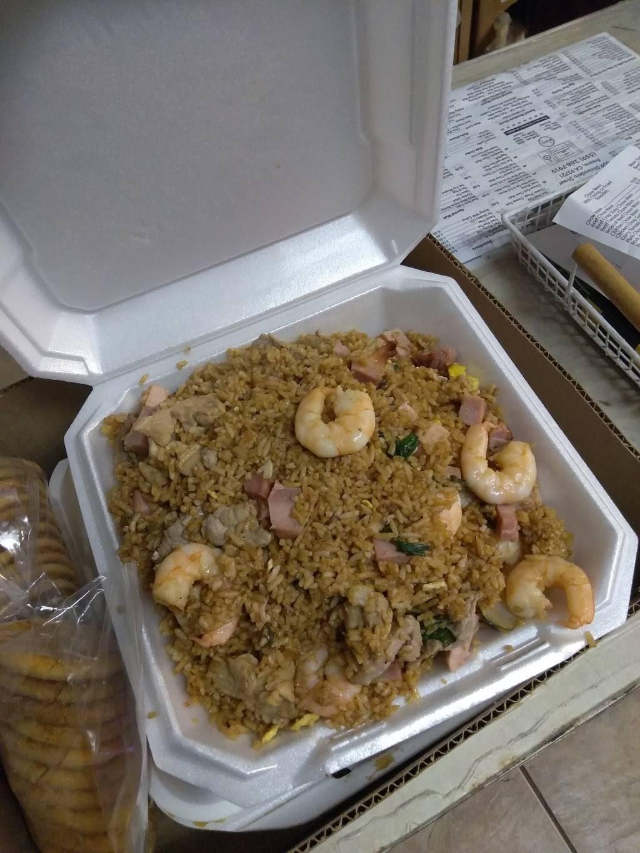 Lums Chop Suey | restaurant | 609 E Divisadero St, Fresno, CA 93721, USA | 5592687919 OR +1 559-268-7919