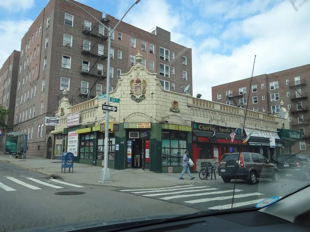 Woodside   restaurant   44-06 60th St, Woodside, NY 11377, USA   7185338888 OR +1 718-533-8888