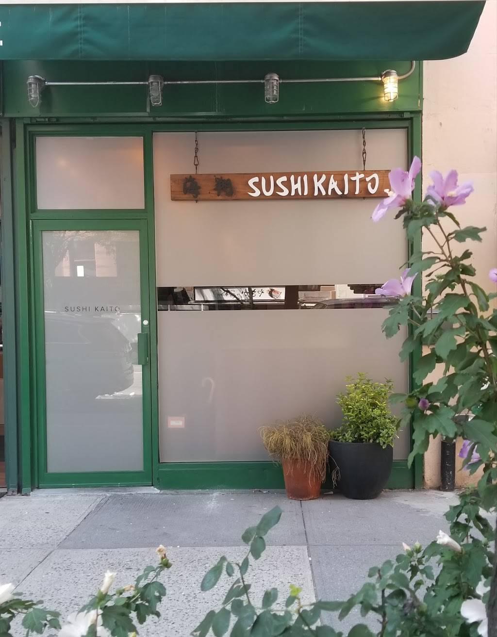 Sushi Kaito | restaurant | 244 W 72nd St, New York, NY 10023, USA | 2127991278 OR +1 212-799-1278