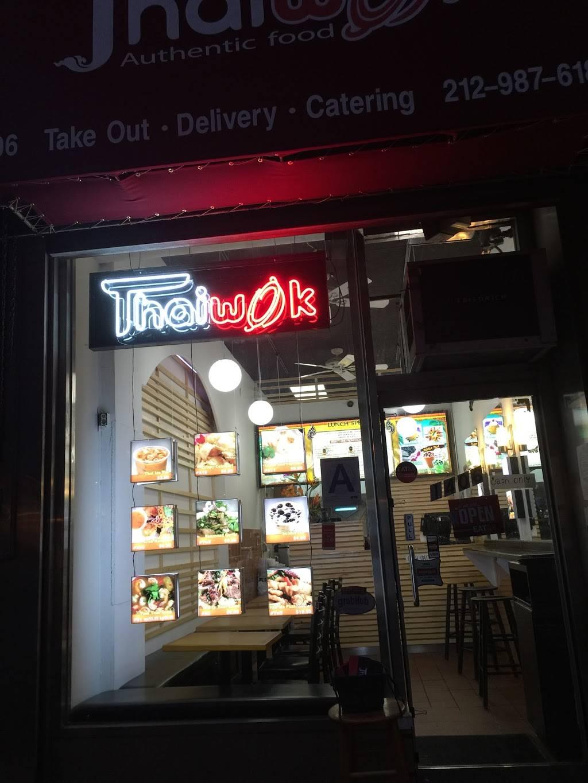 Thai Paragon   restaurant   1406 Madison Ave, New York, NY 10029, USA   2129876185 OR +1 212-987-6185