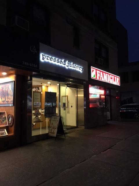 Pressed Juicery   restaurant   2857 Broadway, New York, NY 10025, USA   2122222279 OR +1 212-222-2279