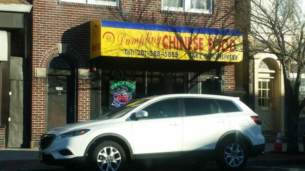 Dumpling Chinese Food | restaurant | 1921 250, Boulevard, Hasbrouck Heights, NJ 07604, USA | 2012885885 OR +1 201-288-5885