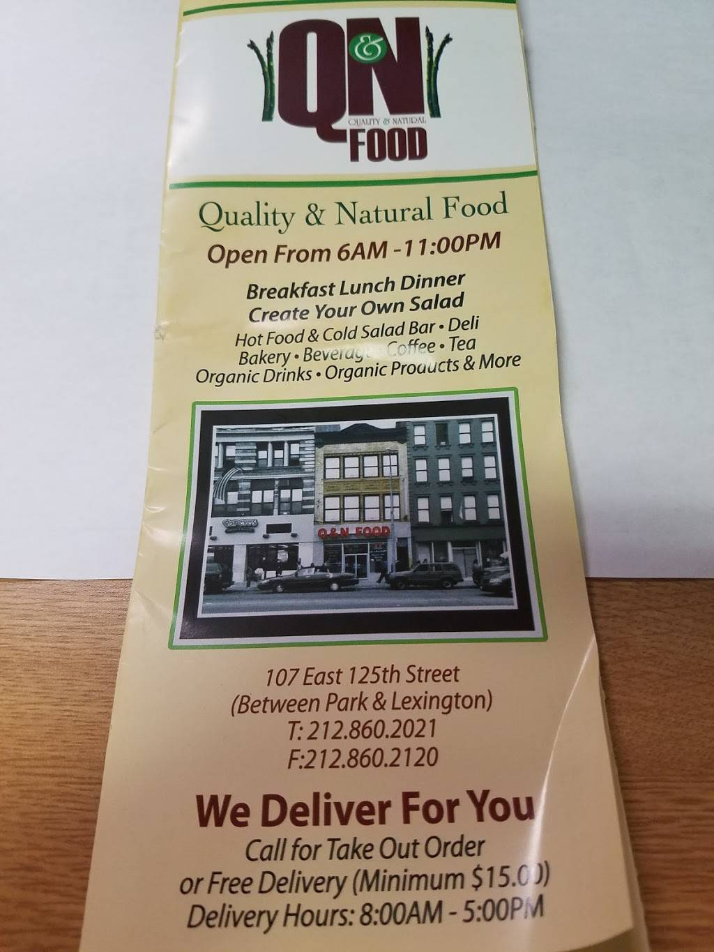 Q & N Food | restaurant | 107 E 125th St, New York, NY 10035, USA | 2128602021 OR +1 212-860-2021