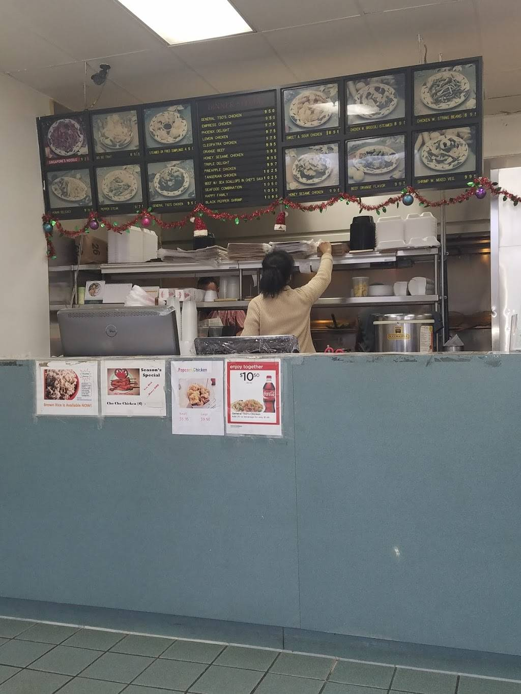 Hunan Express   restaurant   6030 Marshalee Dr, Elkridge, MD 21075, USA   4107968738 OR +1 410-796-8738