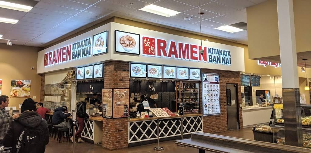 Kitakata Ramen Ban Nai | restaurant | 420 Grand St, Jersey City, NJ 07302, USA | 2017637119 OR +1 201-763-7119
