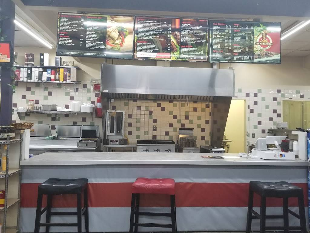 In & Out Shawarma | restaurant | 3976 Pelham St, Dearborn Heights, MI 48125, USA | 3136331205 OR +1 313-633-1205
