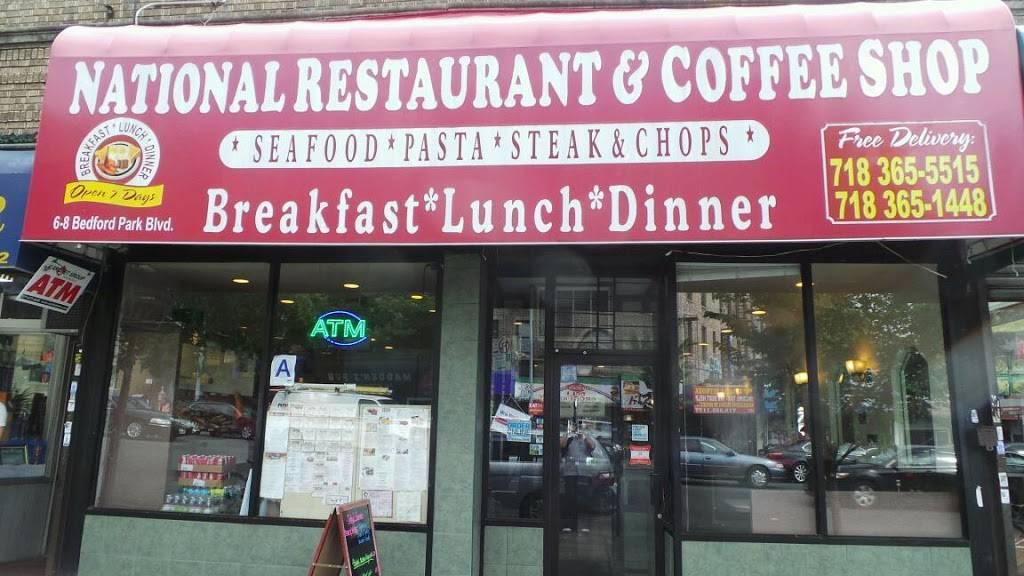 Bedford Donut Shop Inc   restaurant   8 Bedford Park Blvd, Bronx, NY 10468, USA   7183655515 OR +1 718-365-5515