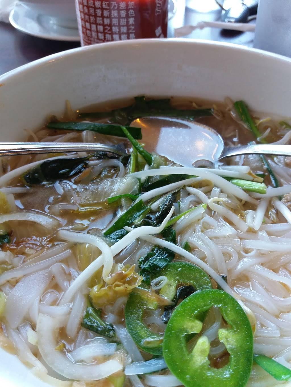 Pho Tastic Vietnamese Restaurant | restaurant | 905 NJ-70, Brick, NJ 08724, USA | 7324756832 OR +1 732-475-6832