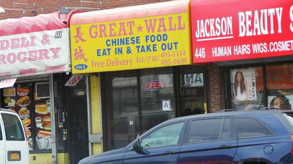 Great Wall | restaurant | 446 Mother Gaston Blvd, Brooklyn, NY 11212, USA | 7184950610 OR +1 718-495-0610